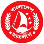 Bangladesh_Chattra_League_Logo